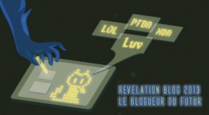 revelation_blog_2013