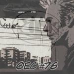 OEC76_logo