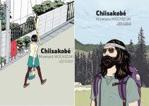 Chiisakobé N°2-3