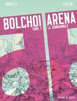 Bolchoï Arena n°2
